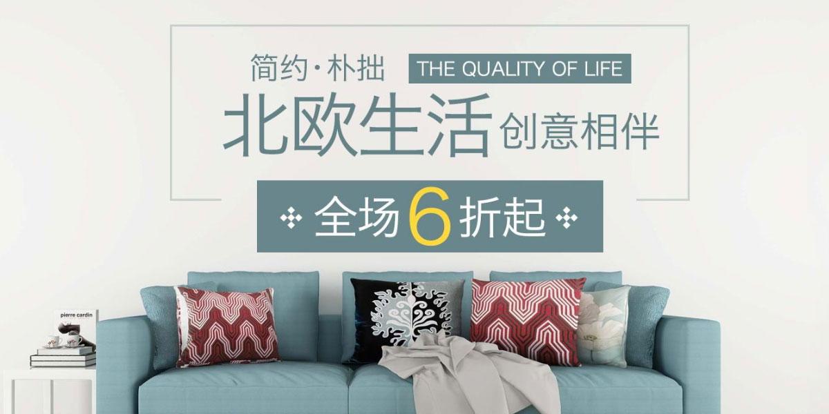 重庆环保建材网,重环保建材,重庆环保建材企业,重庆环保建材市场